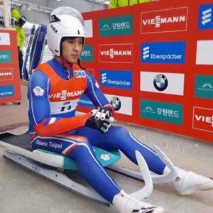 2017韓國平昌正式訓練
